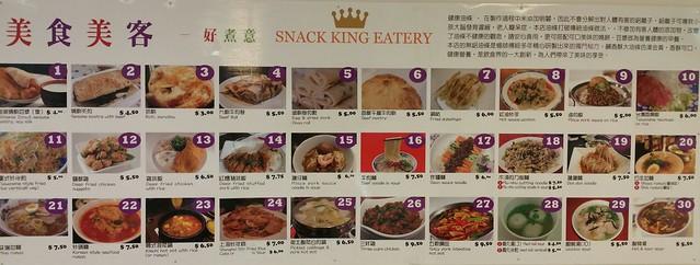 2016-Mar-18 Snack King Eatery - menu
