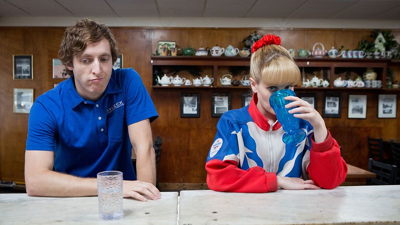 Thomas Middleditch and Melissa Rauch add a little weird romance to THE BRONZE.