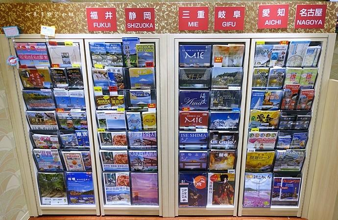 9 新特麗亞名古屋中部國際機場