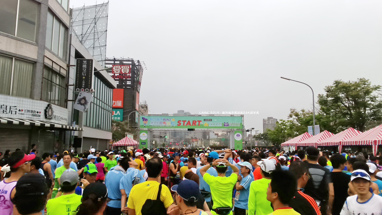 2015.03 新竹城市馬拉松26K超半馬
