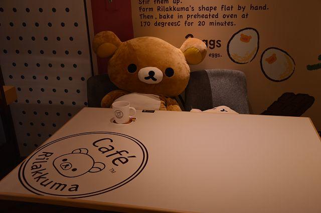 拉拉熊主題餐廳07