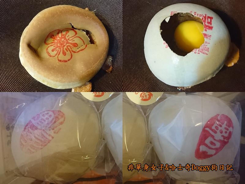 台南美食牛肉湯豬心冬粉肉圓16