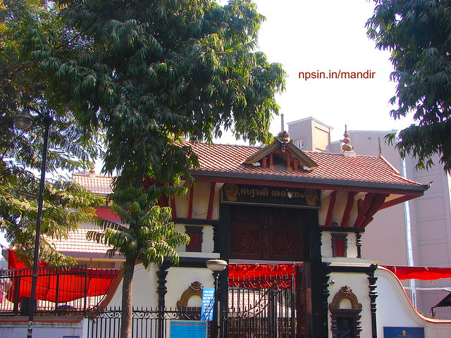 Main Entry Gate in Green View