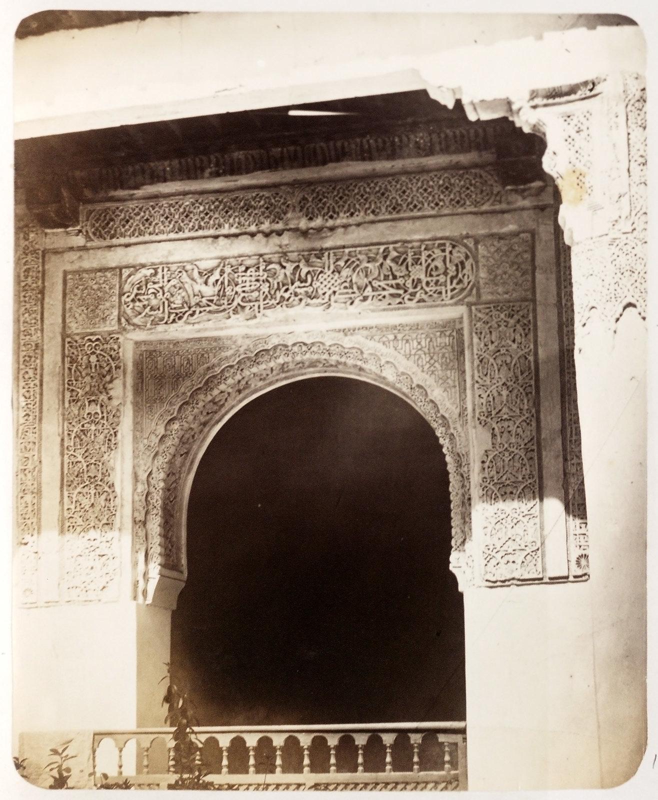 Yesería en Toledo hacia 1879. Álbum de la National Gallery con fotos de Casiano Alguacil.