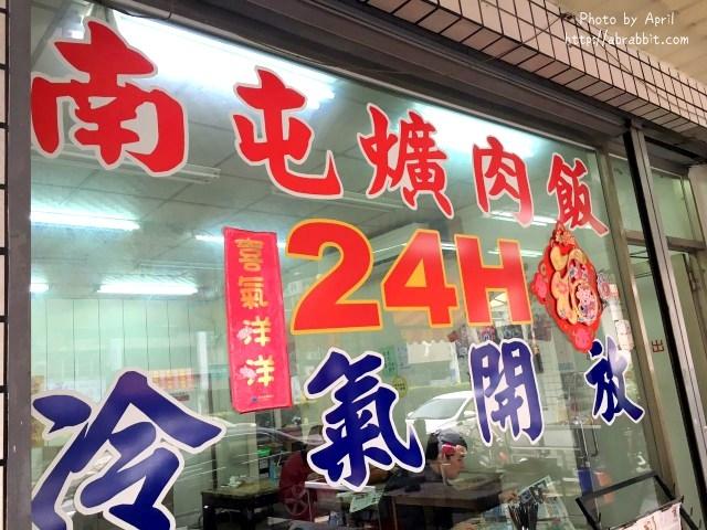 24756342369 6c2dc7fc61 o - [台中](蕭)南屯爌肉飯--想吃就吃,24小時無休的平價美味小吃@北屯區 中清路