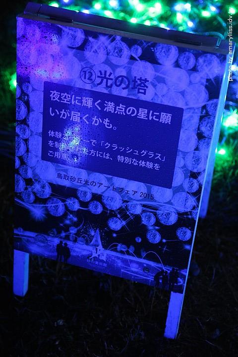 5X7A3819