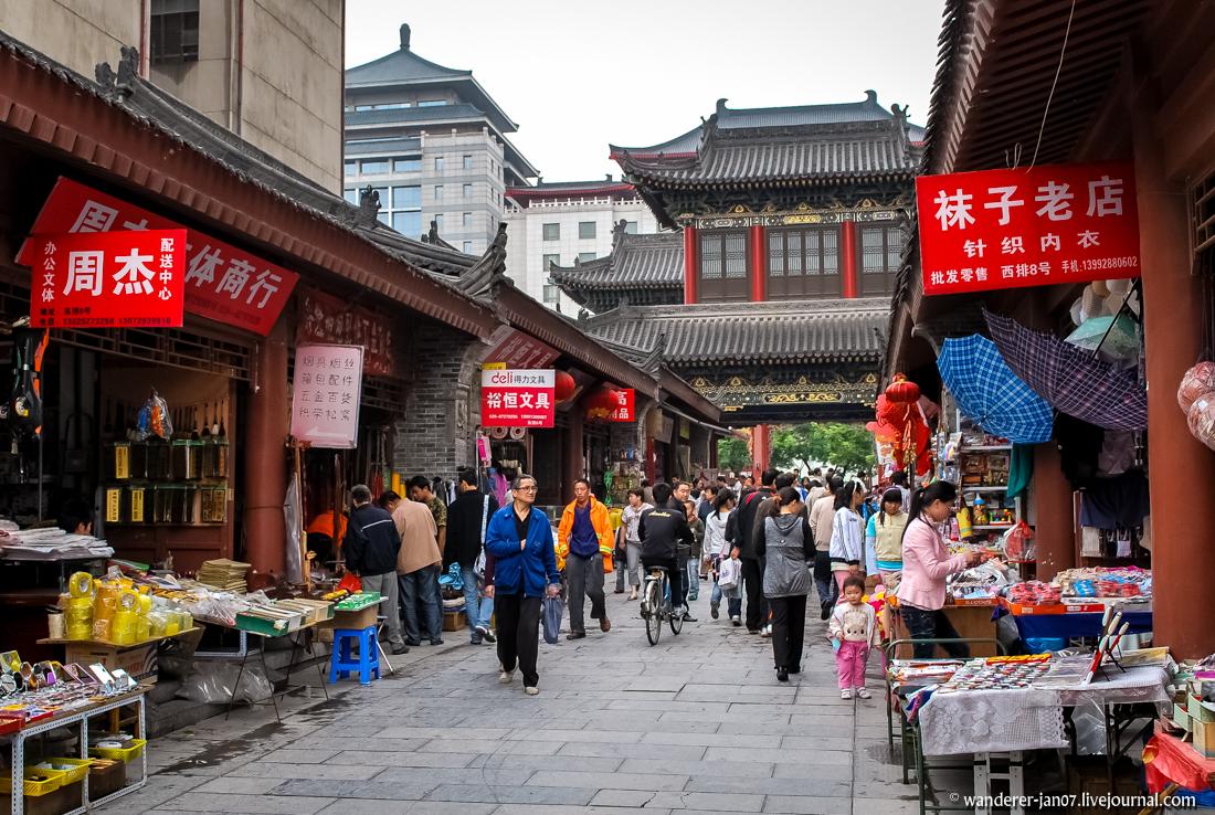 Картинки по запросу Улице Культуры сиань