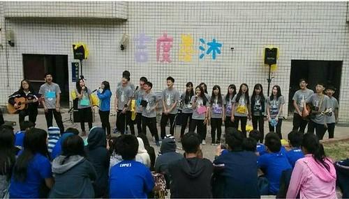 台北市立大同高中-沐榕吉他社