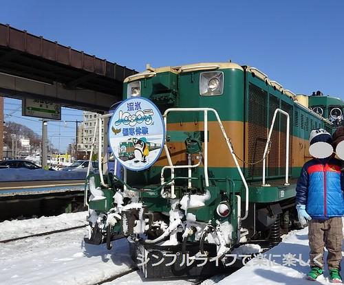 流氷、ノロッコ号機関車