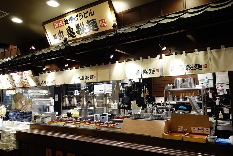 丸亀製麺試食部 2016年3月30日