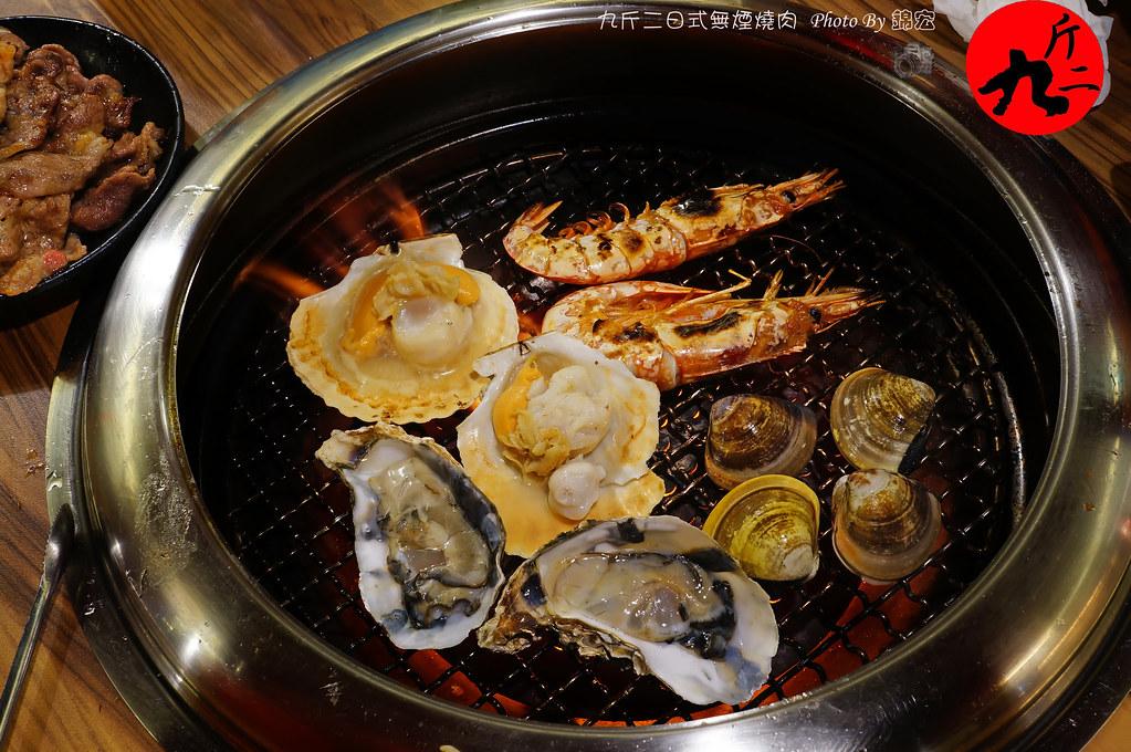2016.04.01~九斤二日式無煙燒肉