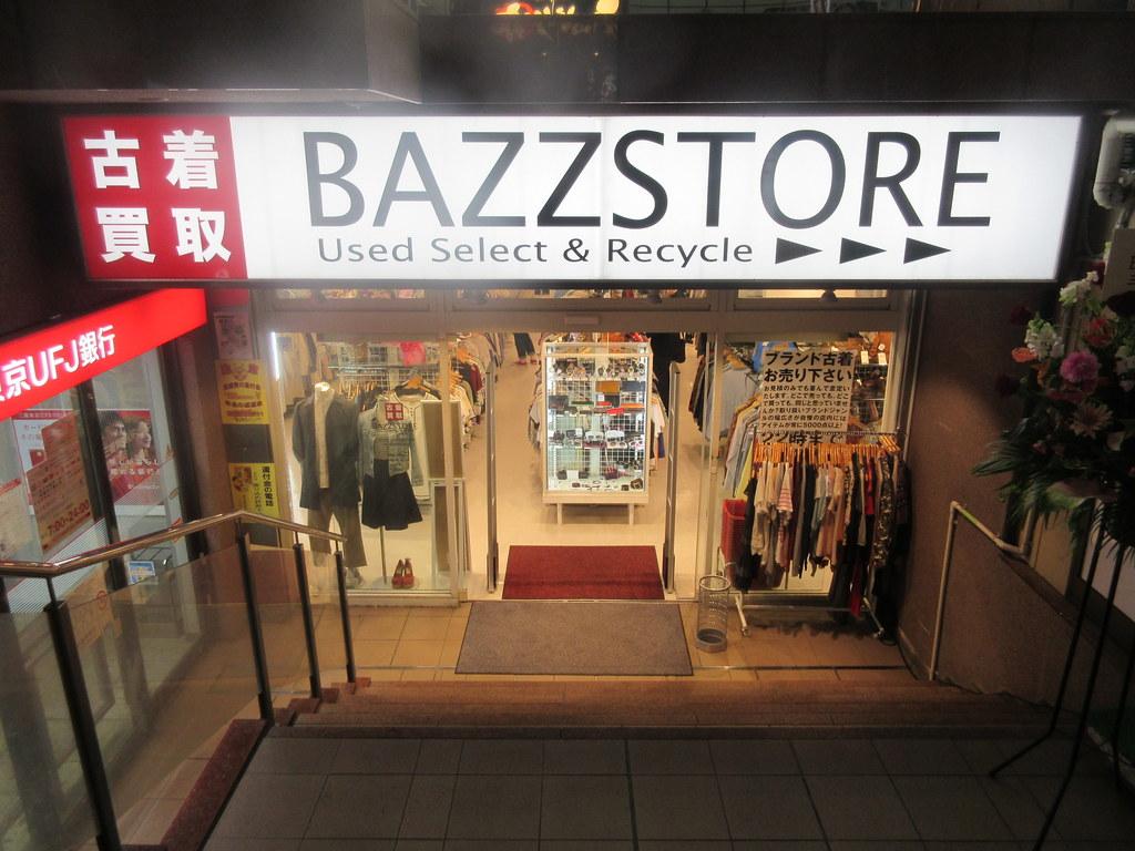 BAZZSTORE(中村橋)