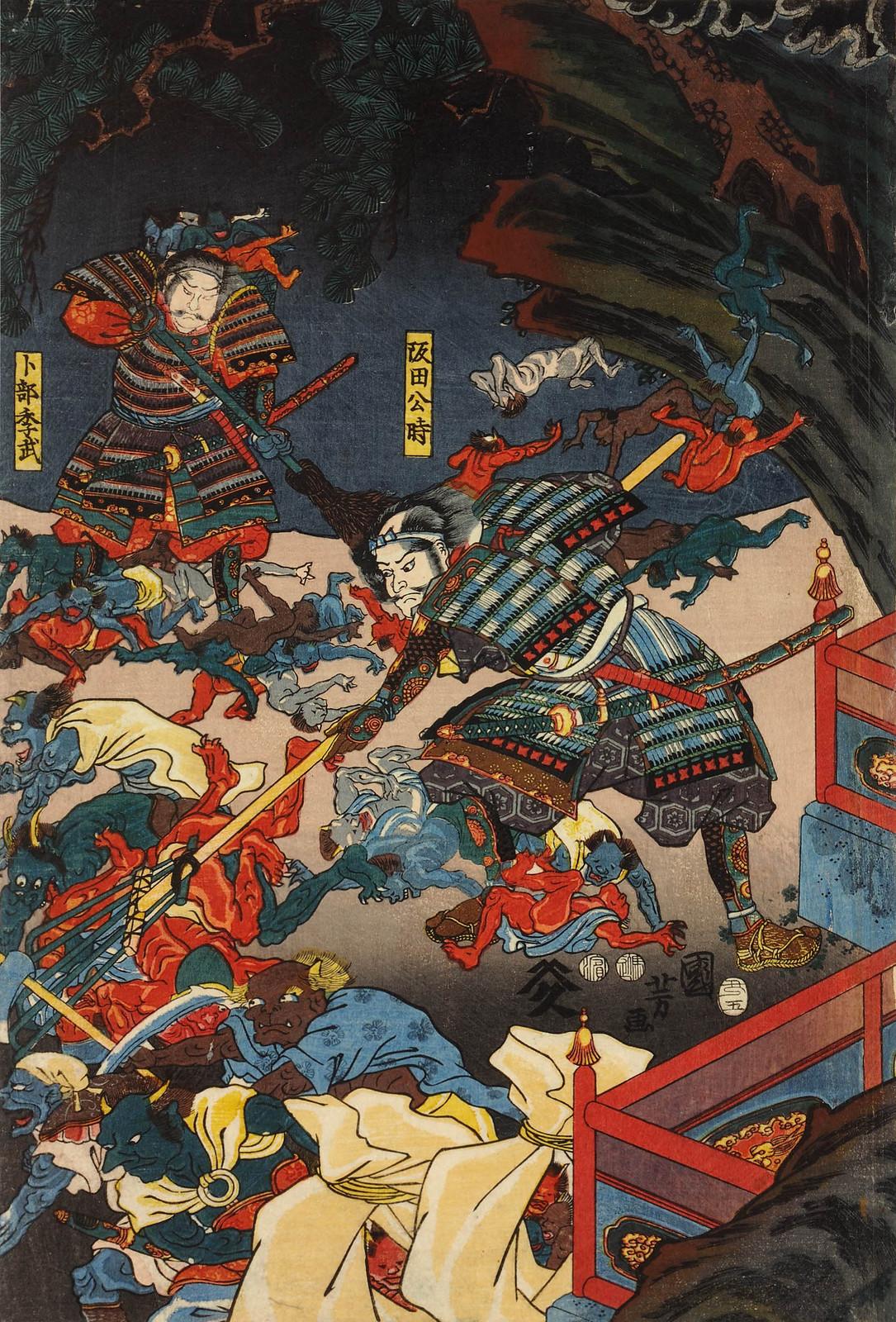 Utagawa Kuniyoshi - Raiko Oeyama iri no zu, 1853 (left panel)