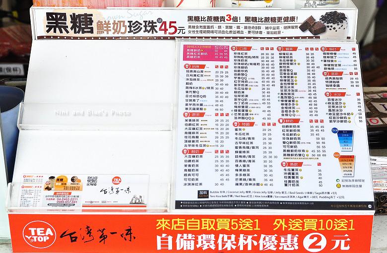 台灣第一味飲料06