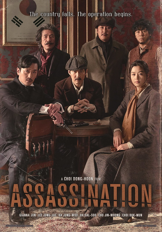 Assassination - 2015 - Poster 3