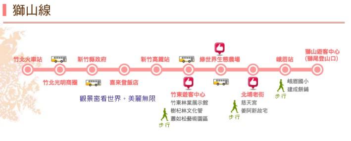 tour_taiwan_3