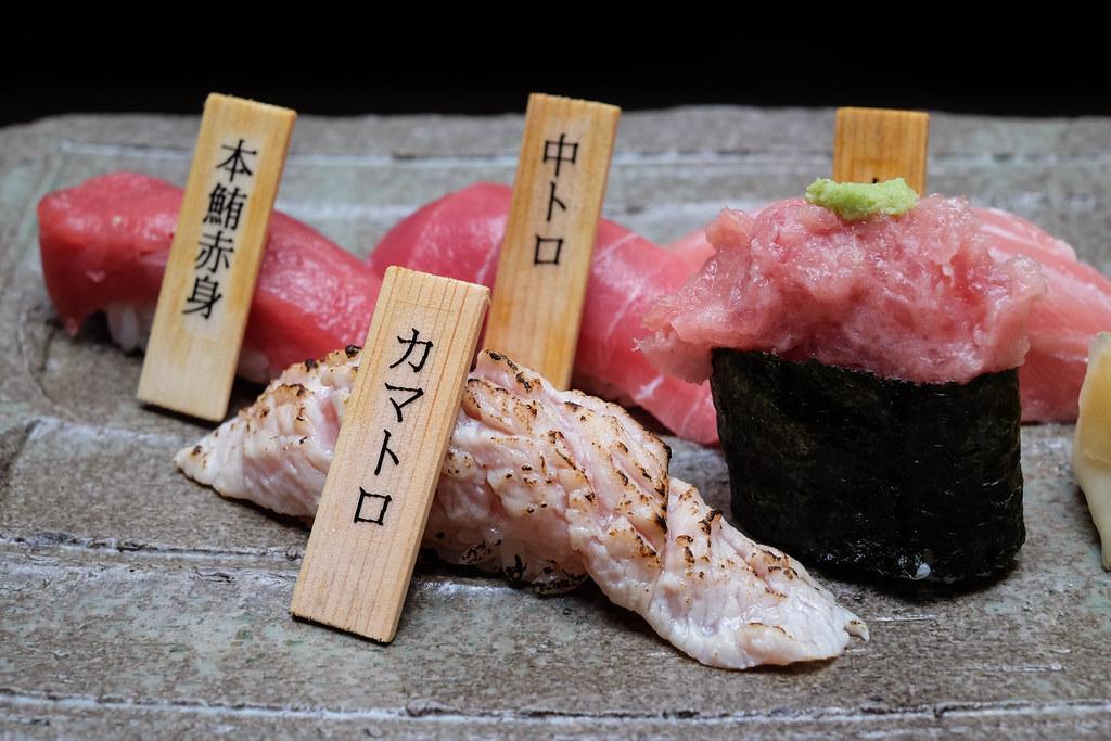 Eat At Seven: MAGURO-DONYA MIURA-MISAKI-KOU SUSHI & DINING