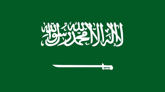 Saudi_Arabia_Flag_06
