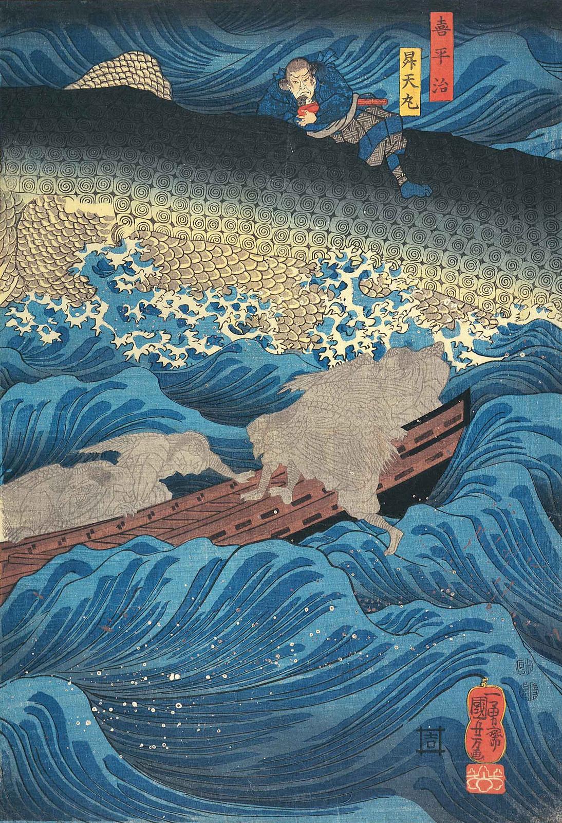 Utagawa Kuniyoshi - Retired Emperor Sanuki Sends Allies to Rescue Tametomo, Edo Period (middle panel)