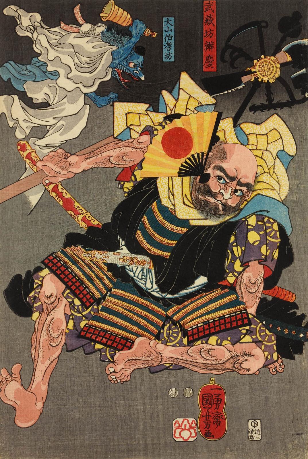 Utagawa Kuniyoshi - Ushiwakamaru (Yoshitsune) Fighting Benkei with the Help of the Tengu, 1847-50 (right panel)