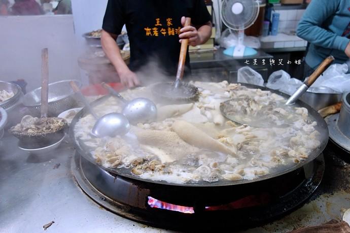 5 嘉義東市場牛雜湯、筒仔米糕、火婆煎粿