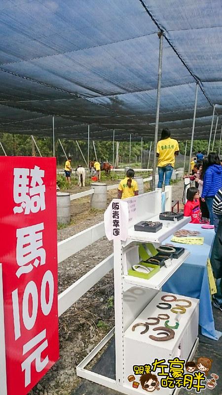 屏東熱帶農業博覽會 _3442