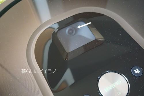 roomba98012