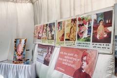 Swami Vivekananda Jayanti in gwalior 2016