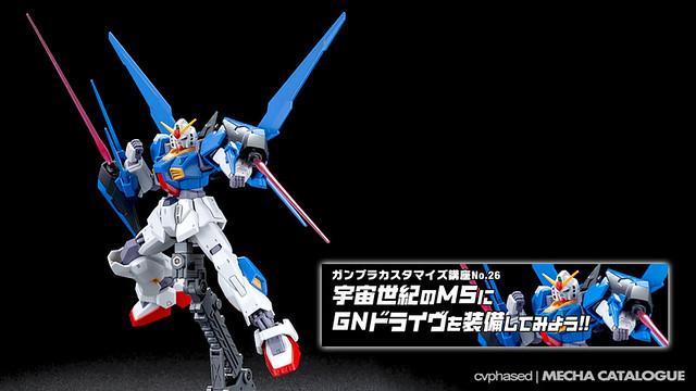 Plastic Crack - GN Gundam Mk-II