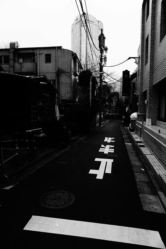 A6000 - Tokyo Walking - Omotasando to Midtown