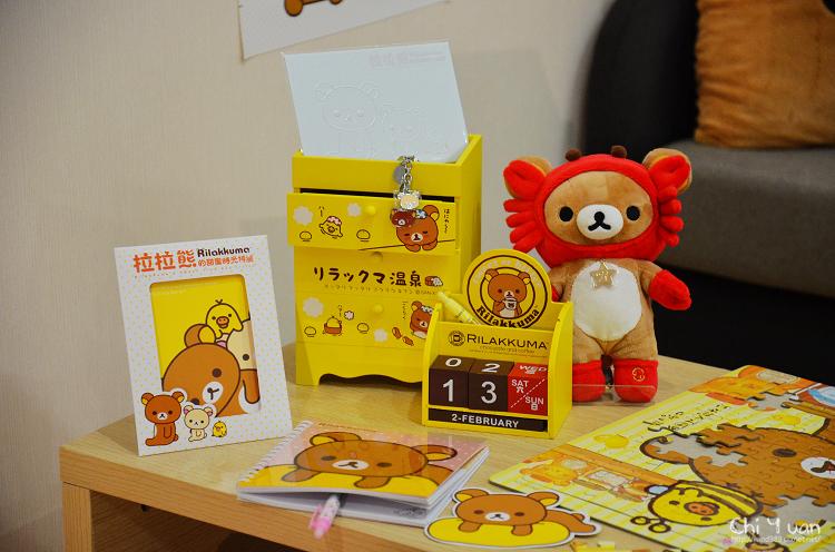 拉拉熊的甜蜜時光特展40.jpg