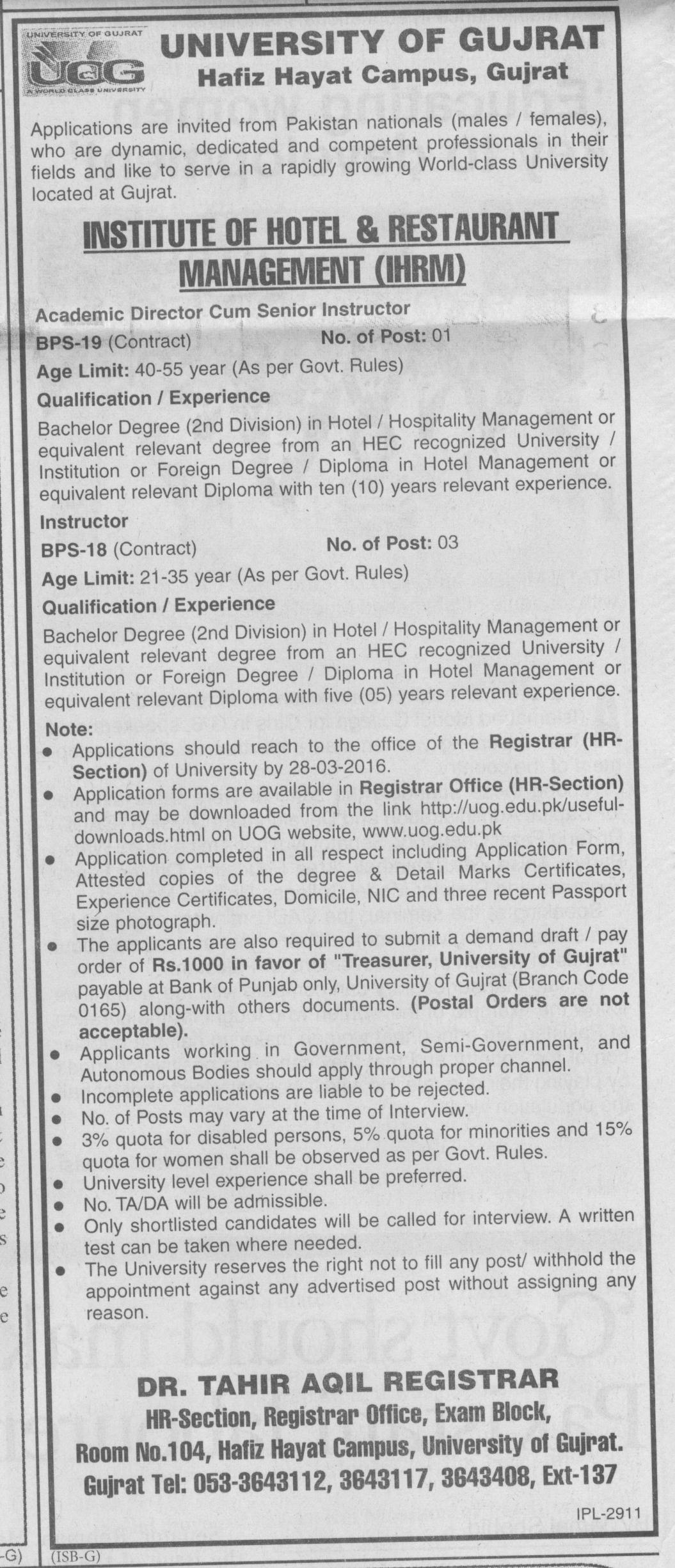 University of Gujrat Jobs 2016