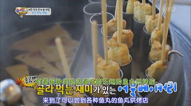 20150927釜山魚糕 -4