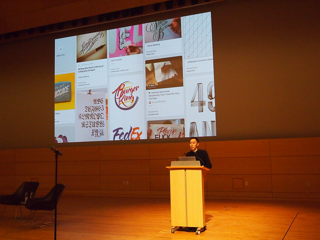 AIGA/NY In The House with Tumblr & Pinterest