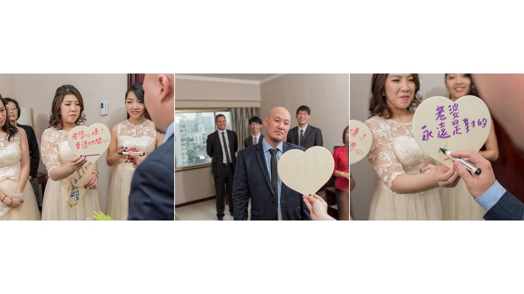 婚攝樂高-蓮香齋-人道國際酒店068