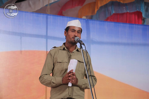 Poem by Kailash from Sanchore