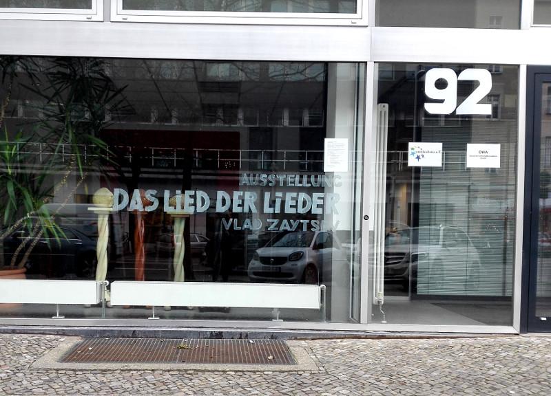 1602_liedderlieder