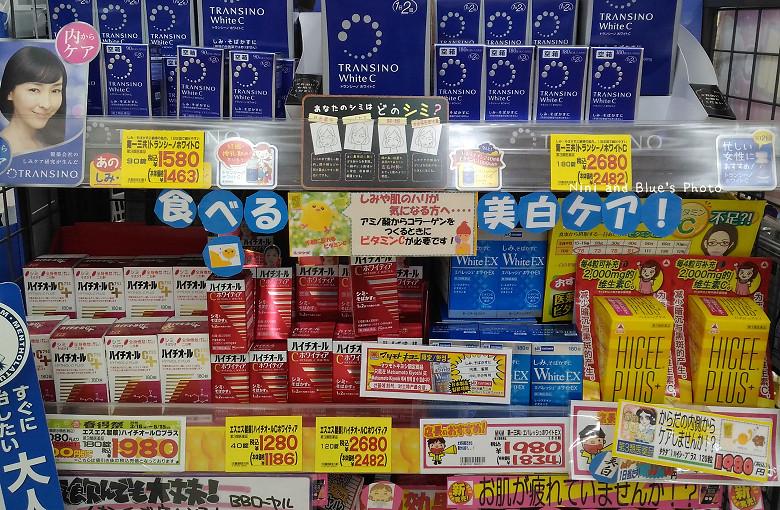 日本九州鹿兒島松本清藥妝價格17