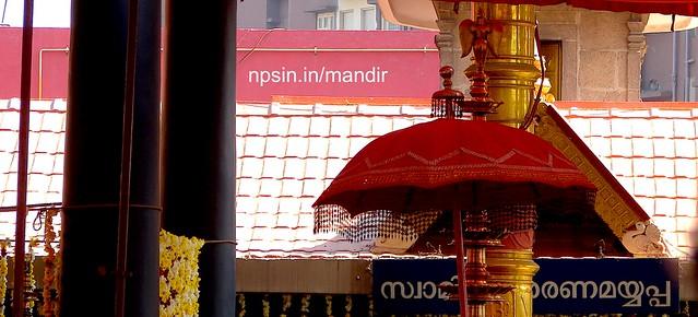 श्री अय्यप्पा मंदिर (Sree Ayyappa Temple) - Sector-2 Rama Krishna Puram, New Delhi - 110022