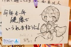 20160103-DSC_4948