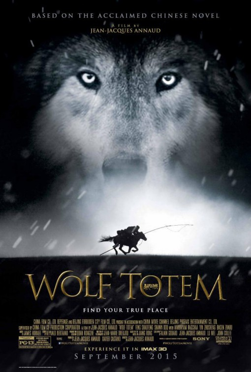 Wolf Totem - Poster 3