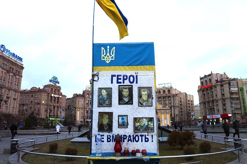 Maidan Square--Kiev 2