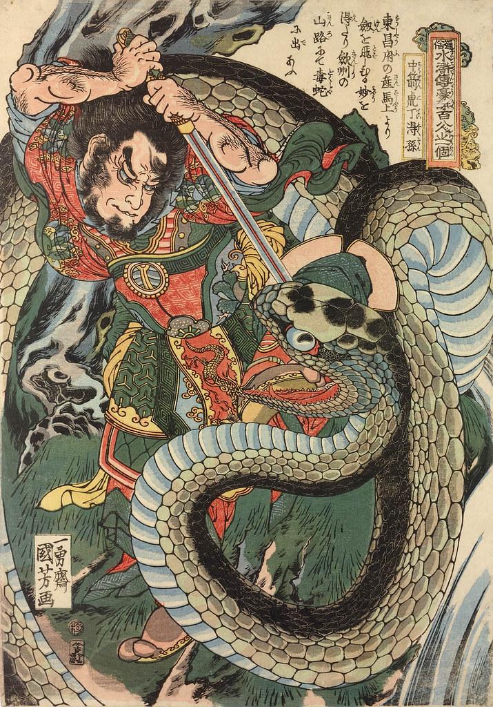 Utagawa Kuniyoshi - Tsuzoku Suikoden Goketsu Hyakuhachi-nin no Hitori, Chusenko Teitoku-Son killing huge blue snake with his sword. 1827