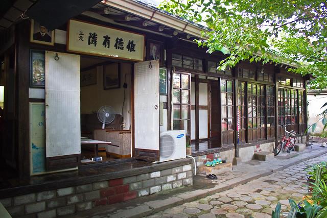 Samwon Chinese Medicine Shop, Jeonju, South Korea