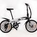 אופניים חשמליים by arieldavidov
