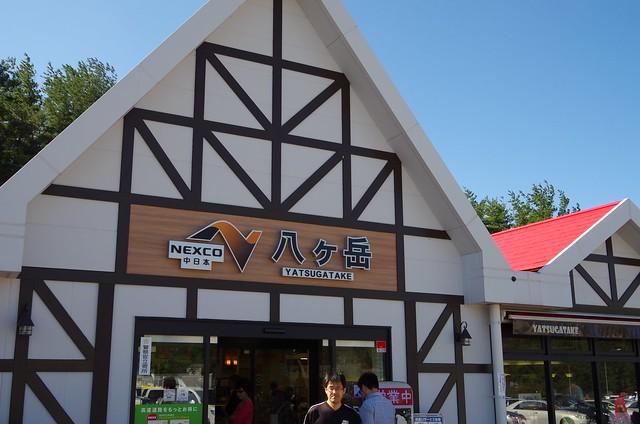 乗鞍岳 002