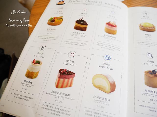 台北中山站餐廳美食早午餐推薦佐曼咖啡 (12)