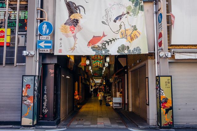 Kyoto_Nishiki_02