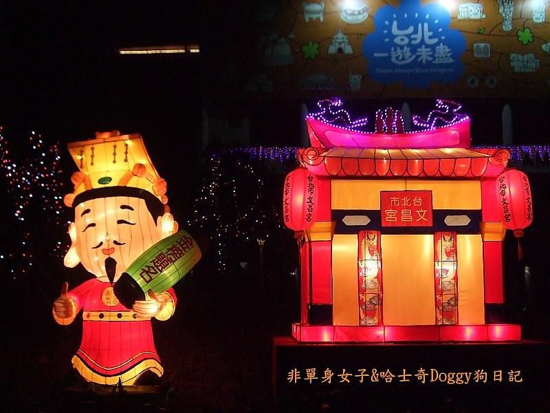 2013台北燈節在花博16