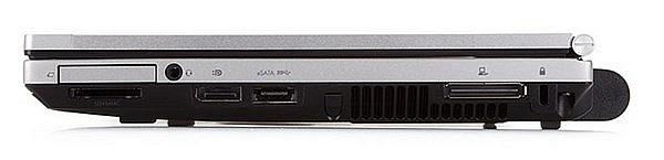 hp-elitebook-2570p